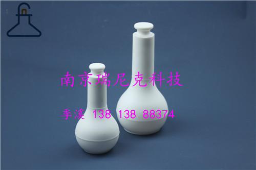 聚四氟乙烯容量瓶   四氟容量瓶   PTFE容量瓶