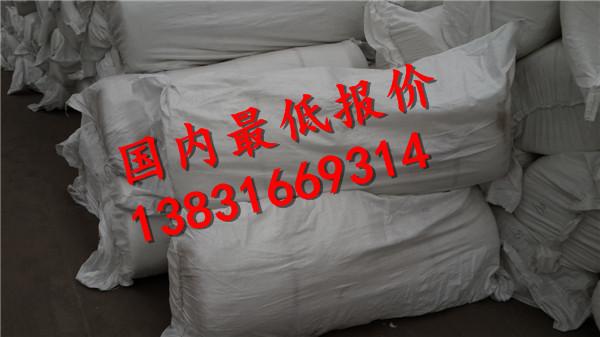 朔州市70厚 9公分硅酸铝耐火纤维毡每平米价格