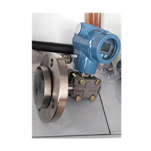单法兰液位变送器价格/双法兰液位变送器价格/插筒式法兰液位变送器