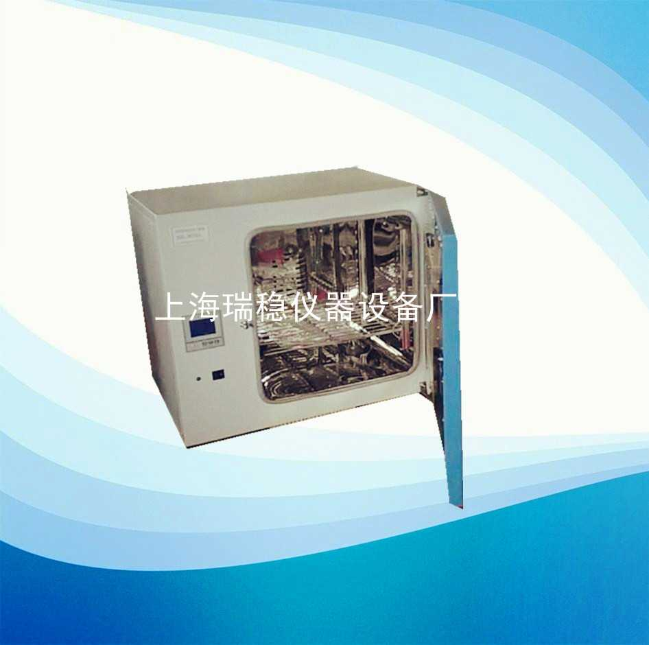 DHG-9053A台式鼓风干燥箱/上海干燥箱/恒温箱厂家