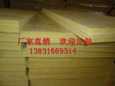玻璃棉毡厂家地址【超细玻璃棉保温毡生产型号】玻璃棉厂家