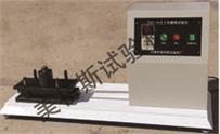 竞博电竞电子竞技竞猜磨损试验仪设备试验工作原理@企业新闻