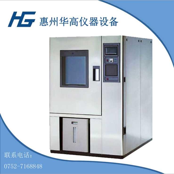 恒温恒湿箱恒温恒湿测试验机箱二手恒温恒湿试验机箱