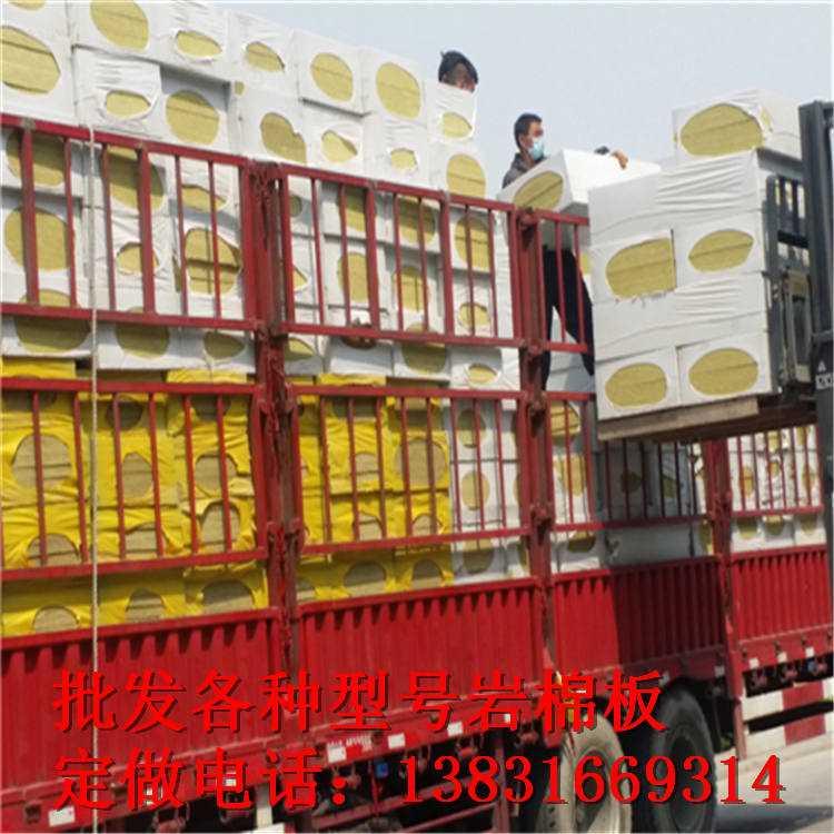南通低密度岩棉板厂家报价/*/岩棉保温板生产规格、型号