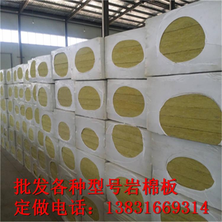 型号齐全岩棉板生产厂家//本溪岩棉保温板厂家报价