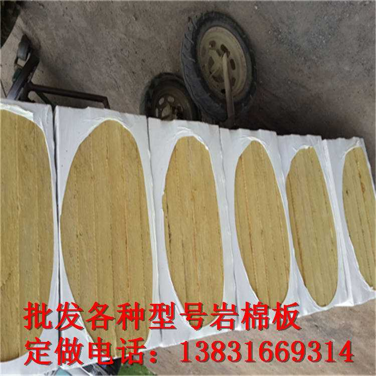 吸声降燥防火岩棉保温板价格、厂家、规格