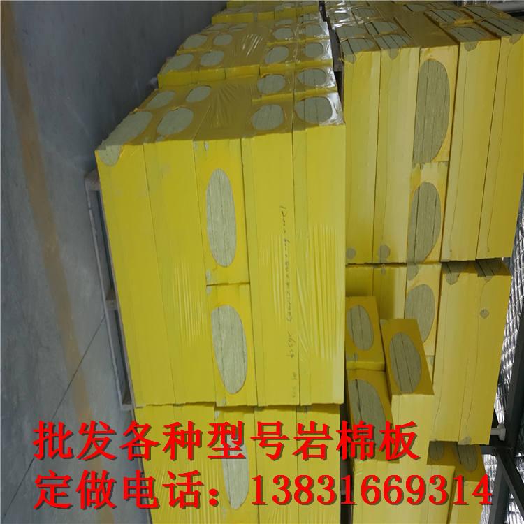 吉林外墙用的防火岩棉板密度要求/*/外墙高密度岩棉板厂家