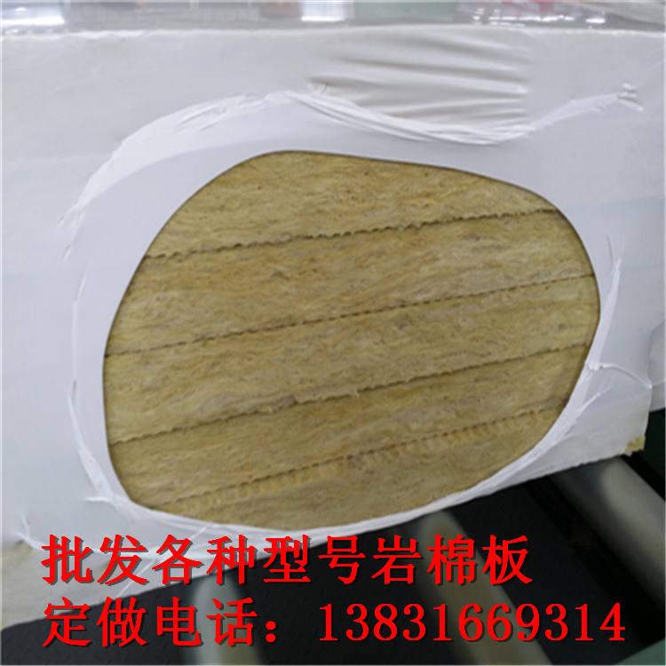 外墙使用岩棉板报价¥长春高密度岩棉板厂家报价