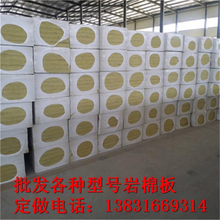大连池保温材料岩棉板出厂价格