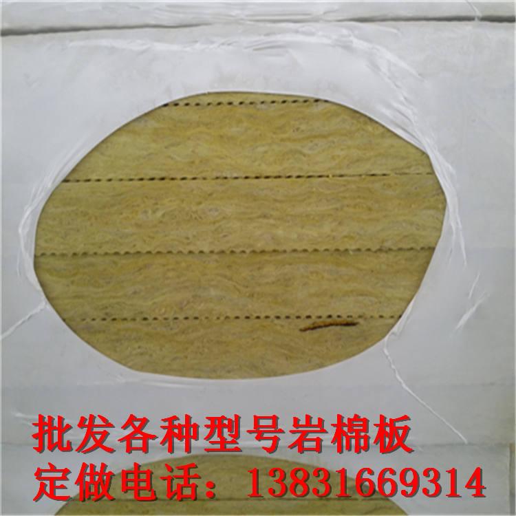 连云港外墙岩棉保温板生产密度¥防火外墙岩棉板价格、厂家