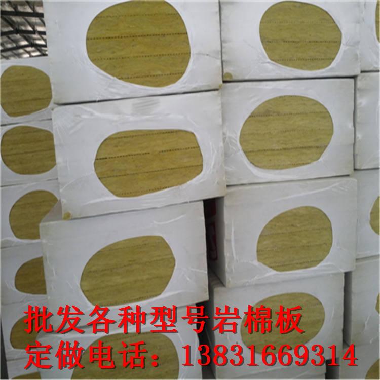 低密度岩棉保温板价格表/*/防火岩棉板厂家