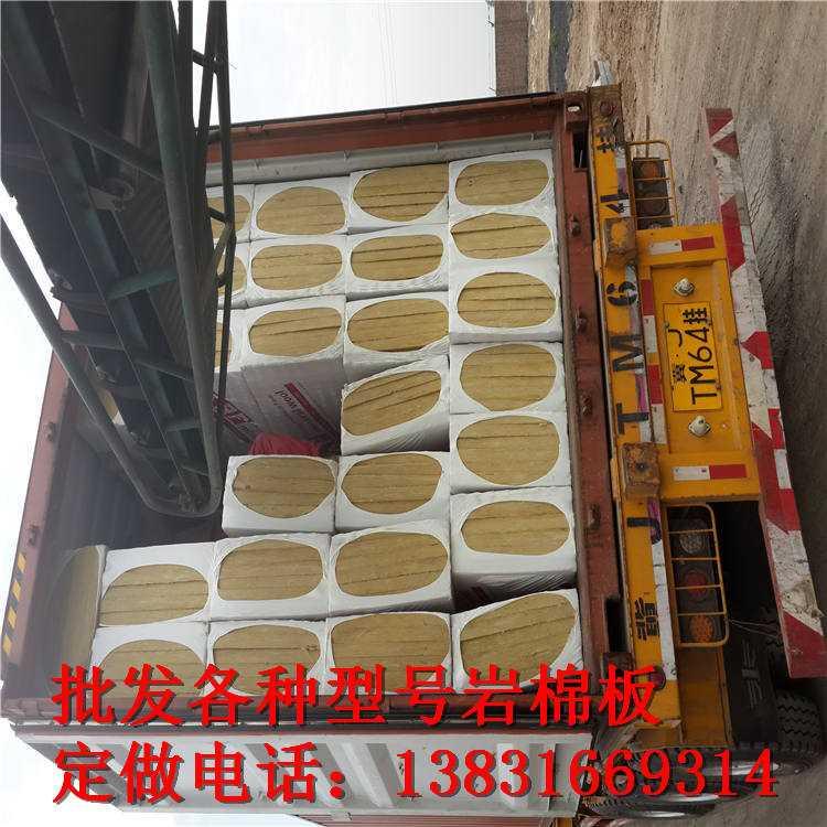 安徽池州岩棉保温板价格,外墙岩棉板厂家、报价