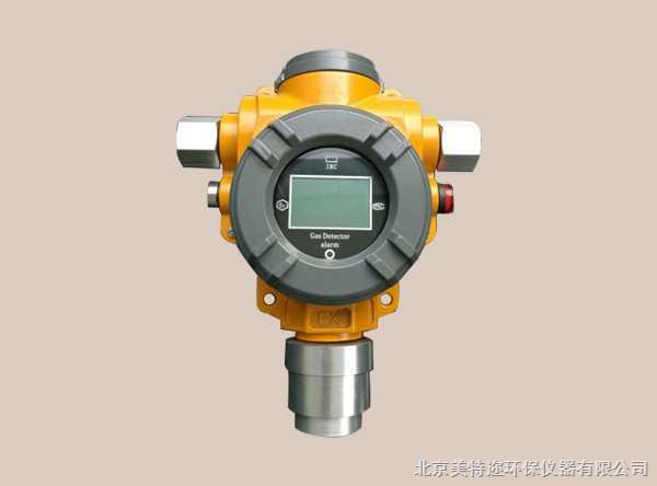 S400固定式可燃气体探测器 自带声光一体厂家直销