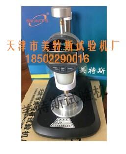 糙面土工膜静载厚度仪GB17643、CJT234@MTSGB-16型