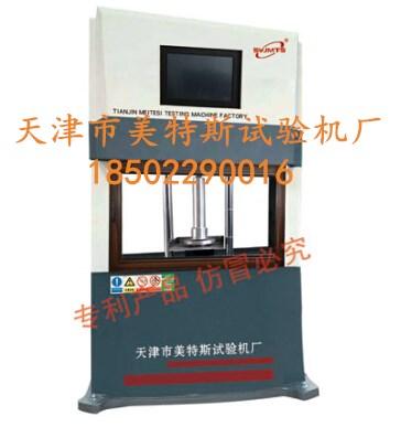 微机控制塑料排水板带芯带压屈强度试验仪&规格&标准&试验步骤
