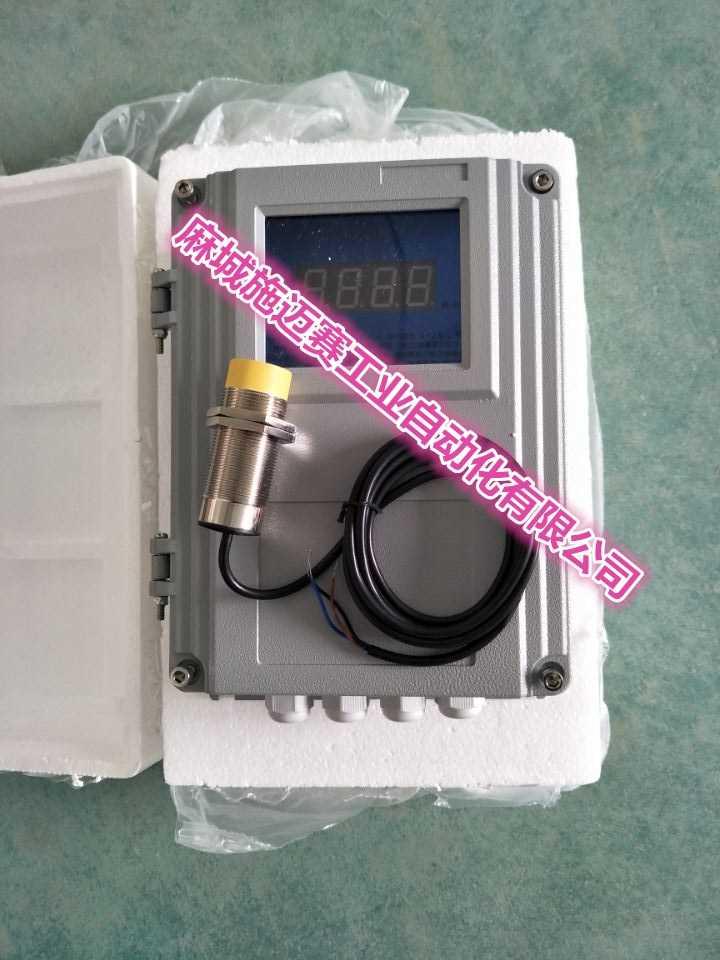 速度监控仪SJK-1(速度检测仪)
