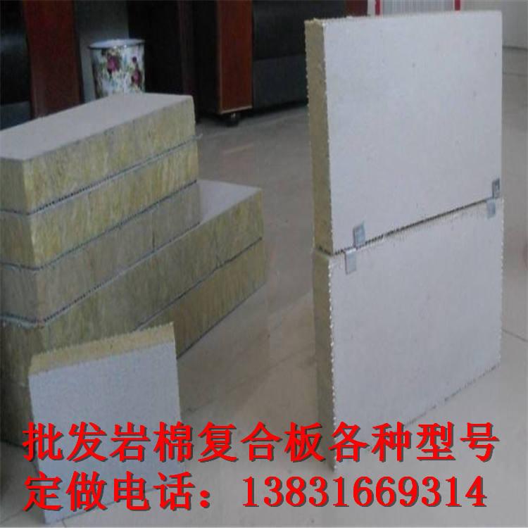 福泉市岩棉板价格,岩棉板厂家价格,岩棉复合板价格