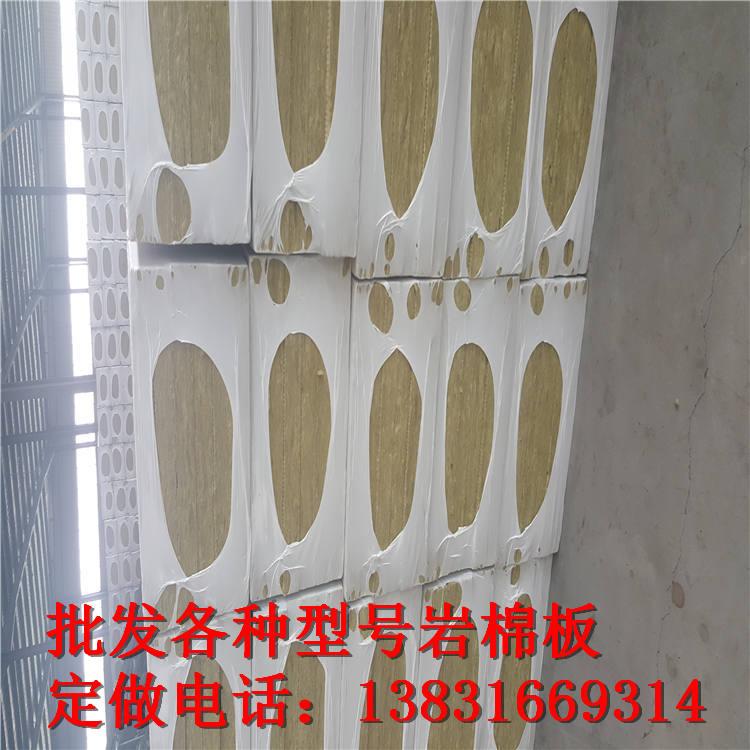 宿迁市外墙防火岩棉板报价,专业生产厂家制造