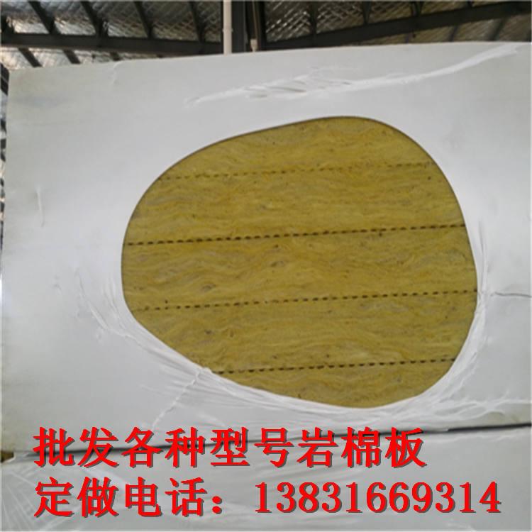 合山市硬质岩棉板报价//岩棉板生产厂家