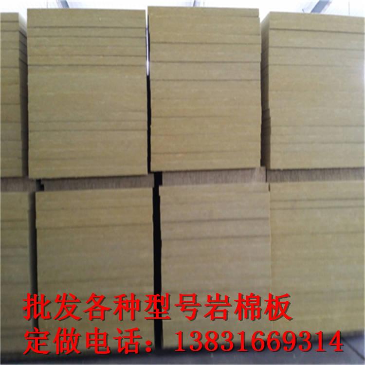 供应:甘南州外墙防火保温材料防水材料=岩棉板价格