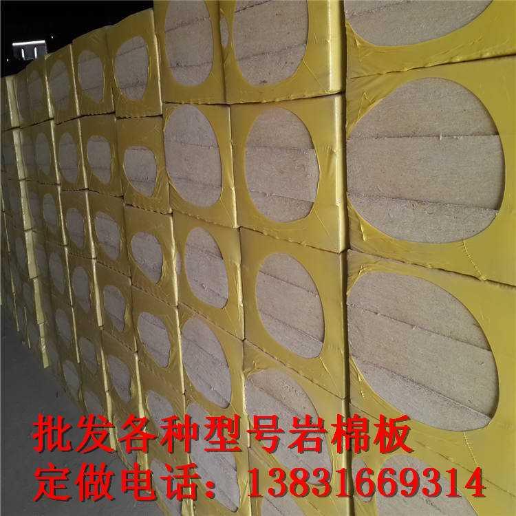 晋江市岩棉板 憎水岩棉板 防水岩棉板 生产厂家