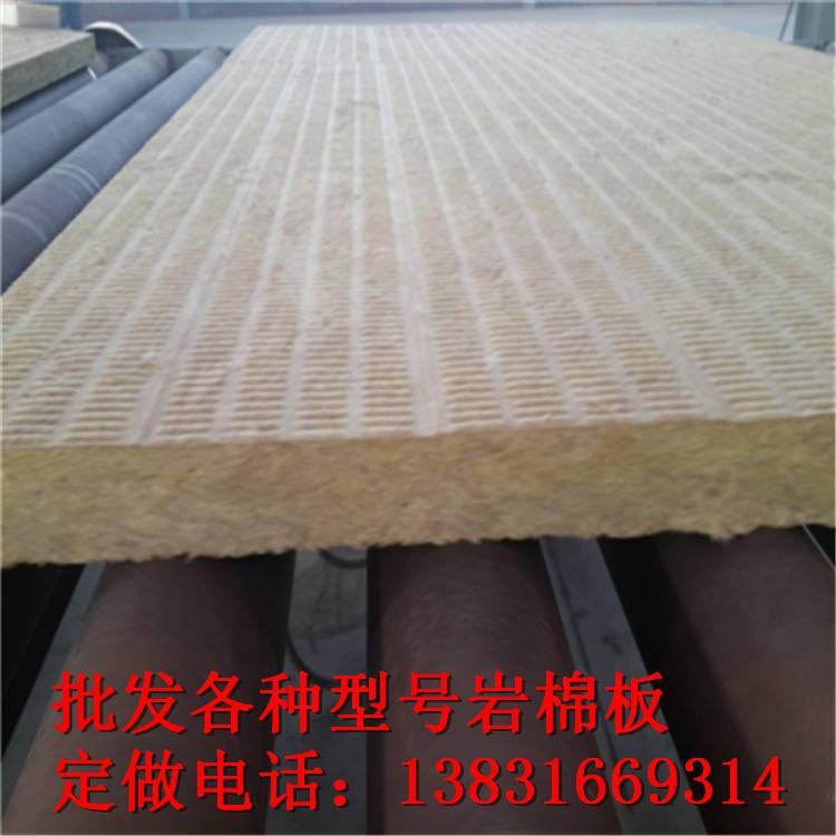 龙口市憎水岩棉板厂家、外墙岩棉保温板生产厂家价格