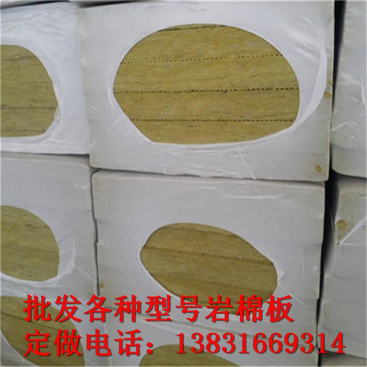 胶州市∶容重80KG岩棉板规格 容重80KG岩棉板报价