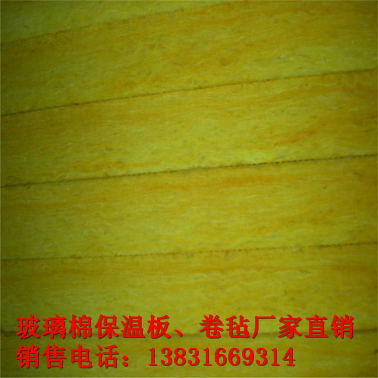 龙井市憎水玻璃棉价格//离心玻璃棉毡 厂家