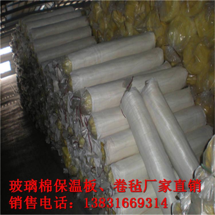 大安市离心玻璃棉*新报价//玻璃棉生产厂家