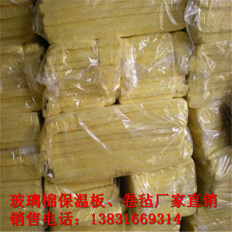 盘锦市玻璃棉板用途&高温玻璃棉毡价格