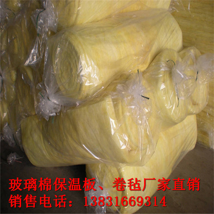 汉中市优质玻璃棉保温管生产厂家/玻璃棉板价格报价