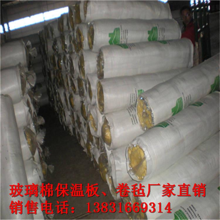 辽阳市高温专用玻璃棉报价/高温专用玻璃棉厂家