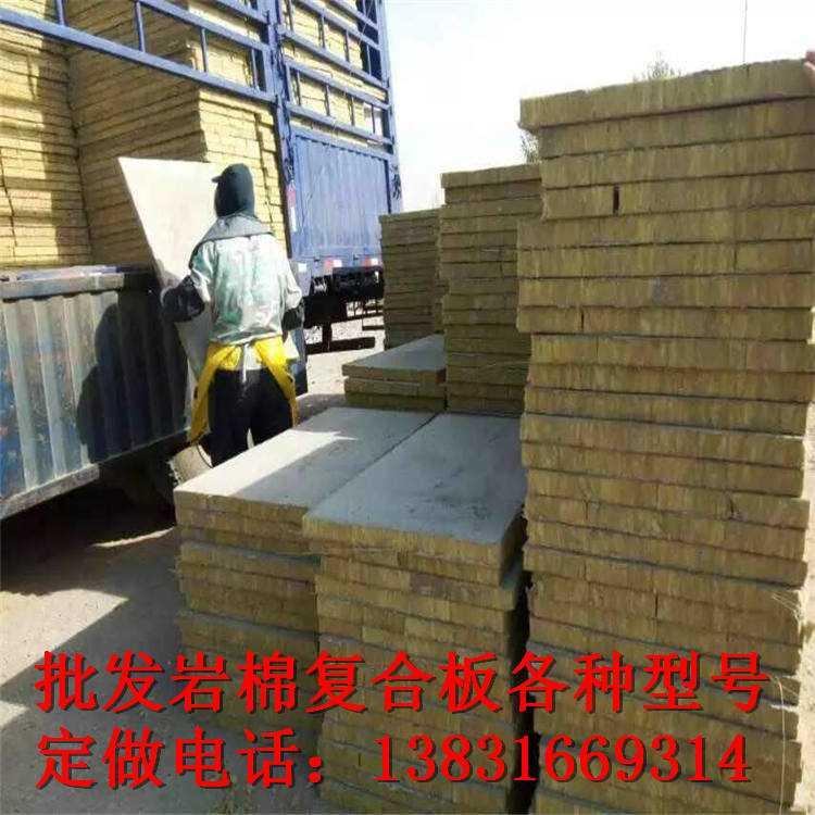 东营市厂家直销复合岩棉板现货供应,生产厂家在哪里