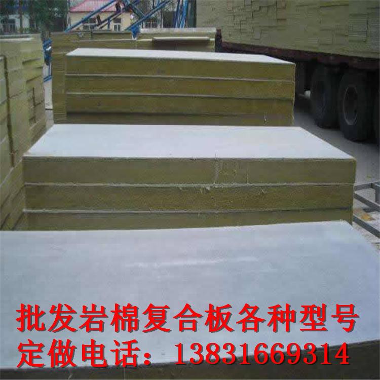 龙海市外墙用岩棉板型号砂浆水泥岩棉板报价
