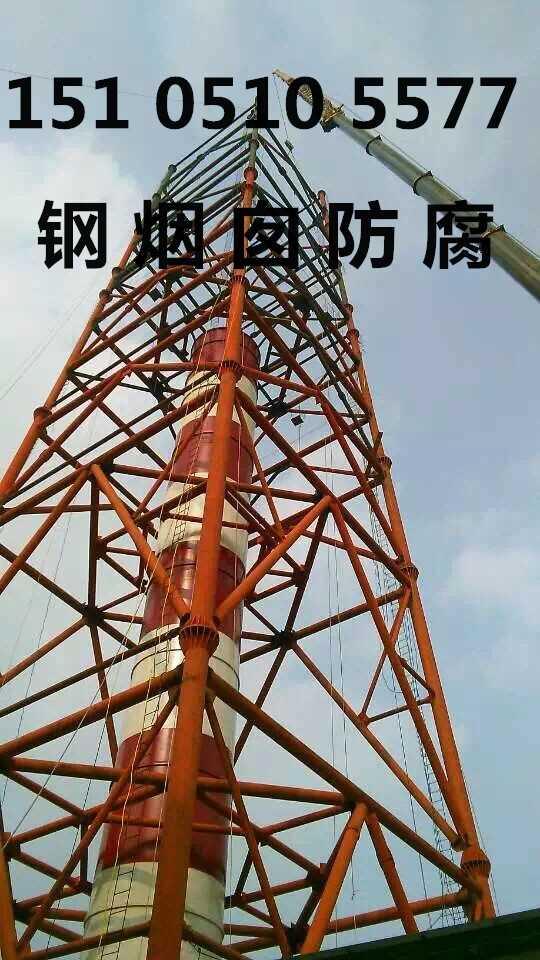 黔�|南苗族侗族自治州�F塔、信��F塔施工�