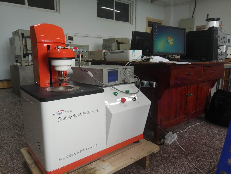 高低温介电温谱测量系统