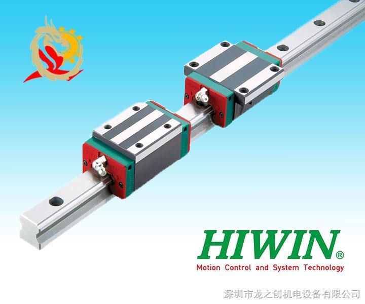 HGH35HA上银直线导轨四方型高组装加长式滑块