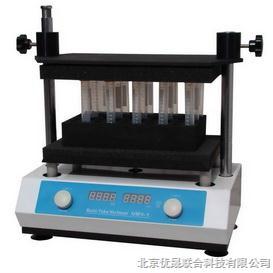 多管漩涡振荡器/多管混合器