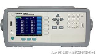 AT4116多路温度测试仪厂家直销现货供应