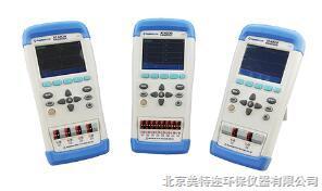 AT4204多通道温度测试仪厂家直销现货供应