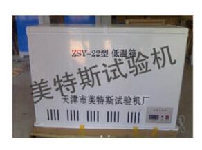 低温试验箱结构特点及操作使用
