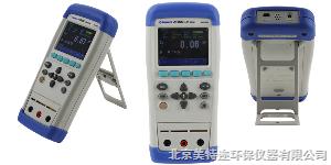 供应北京AT825手持LCR数字电桥表厂家直销
