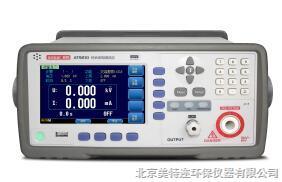 供应现货AT686数字便携式高压绝缘电阻测试仪厂家