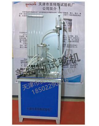 MTSSL-21智能型土工织物淤堵试验仪@密封性能好(土工织物淤堵仪)