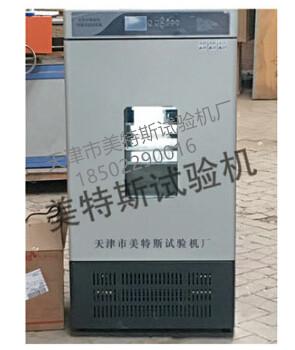 MTSSL-02土工合成材料调温调湿箱&超温报警@特点新闻