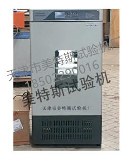MTSGB-31型 水蒸气透湿量测定仪&测试原理@技术新闻