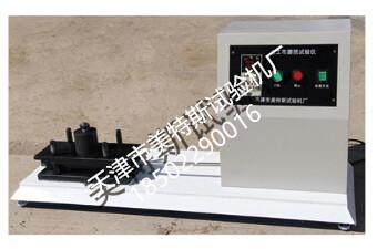 MTSGB-14土工抗布磨损试验仪厂家,土工抗布磨损试验仪使用方法