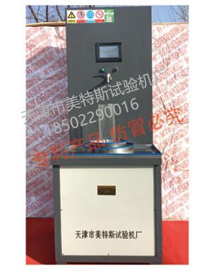 MTSGB-07大液晶.土工布垂直渗透仪厂家,土工布垂直渗透仪使用方法