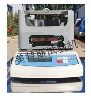 塑料管材密度测定仪(河北三思优质产品)