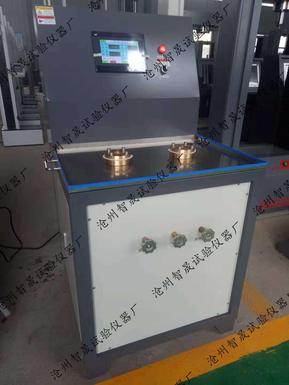土工膜耐靜水壓測定儀-壓力調整-積水器直徑